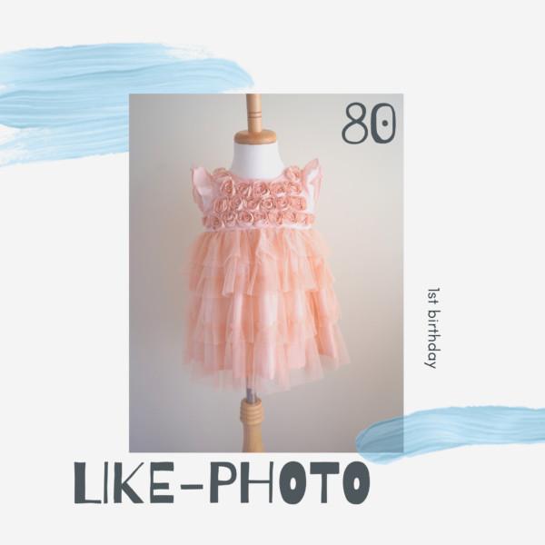 ピンク段々ドレス
